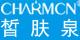 皙肤泉9-10月优惠券,满100-20皙肤泉优惠券2015
