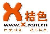 x桔色网优惠券,16元无限制全场通用优惠券