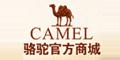 骆驼商城优惠券,满300-30骆驼鞋业优惠券