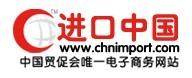 进口中国优惠券