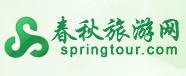 【春秋旅游】日本6日5晚跟团游 ¥3799起/人