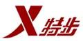 特步官方商城秋冬新风尚:满200减50+爆款折上8折