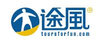 【途风网】春节出行邮轮第二位半价+最高赠送$300消费金