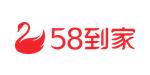 58到家保洁福利:首单立减35元