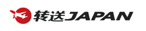 转送JAPAN:EMS运费5%优惠+免手续费+积分抵现金