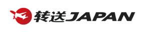 转送JAPAN优惠券
