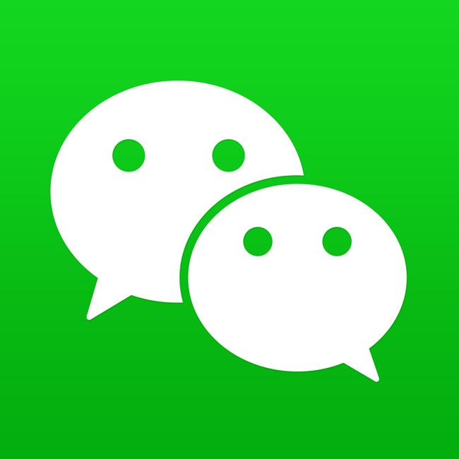 微信:激活医保电子凭证领夏季消暑金